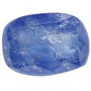 Blue Sapphire Srilanka (Neelam) Cts. 6.15 Ratti 6.76