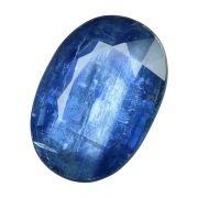 Natural Kaynite Gemstone Cts. 12.72 Ratti 13.99
